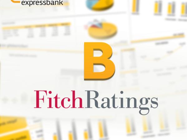 """Expressbank-ın İdarə Heyəti Sədri İlham Həbibullayev: """"Fitch Ratings""""-in hesabatının nəticəsi müştərilərin bizə etimadının aydın və müstəqil göstəricisidir"""""""