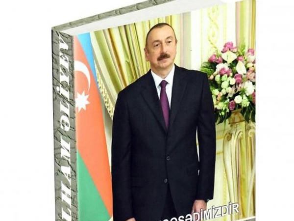 """""""İlham Əliyev. İnkişaf - məqsədimizdir"""" çoxcildliyinin 84-cü kitabı çapdan çıxıb"""