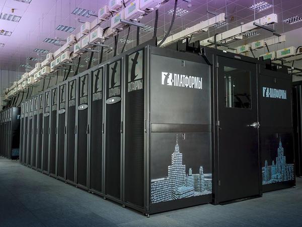 Qlobal superkompüter reytinqi dərc edilib