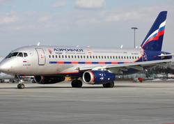 """""""Aeroflot"""" aviareysləri təxirə saldı - SƏBƏB"""