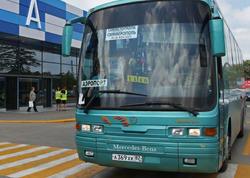 Daha bir şəhərdən Bakıya avtobus reysi açıldı