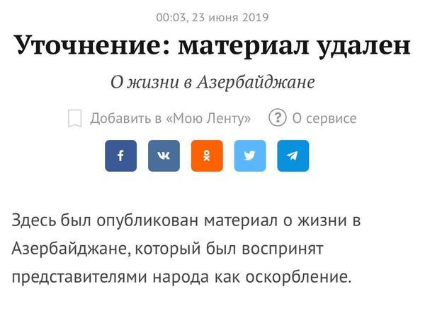 """""""Lenta.ru"""" Azərbaycan haqqında məqaləyə görə üzr istədi - FOTO"""