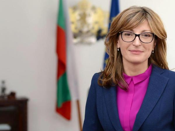 """Baş nazirin müavini: """"Bolqarıstanla Azərbaycan arasında enerji əməkdaşlığı üçün yeni imkanlar açıla bilər"""""""