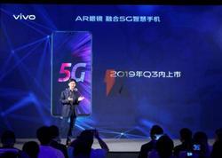 5G-ni yeni Vivo smartfonu təqdim olunub
