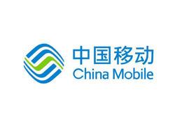 China Mobile-in 5G smartfonunu istehsal etmək istəyi alınmadı