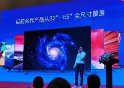 32 düymlük Xiaomi Mi TV 4a televizoru bir anda iki rekordu yenilədi