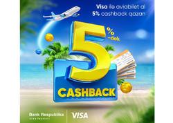 Bank Respublika Visa kart sahibləri üçün sərfəli kampaniya elan edir