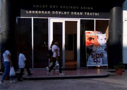Lənkəran teatrı 128-ci mövsümə yekun vurub - FOTO