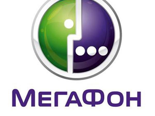 """""""MegaFon"""" Azərbaycana qarşı təxribata əl atan əməkdaşlarını cəzalandırıb"""