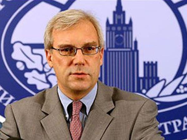 """AB-nin Türkiyəyə sanksiyasına Moskvadan <span class=""""color_red"""">REAKSİYA</span>"""
