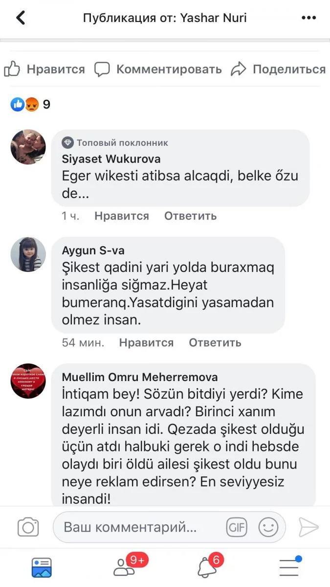Azər Axşamı şikəst həyat yoldaşını atdığına görə QINADILAR -  FOTO