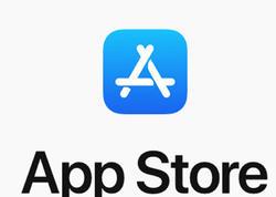 """""""App Store"""" istifadəçiləri problemlərlə üzləşiblər"""