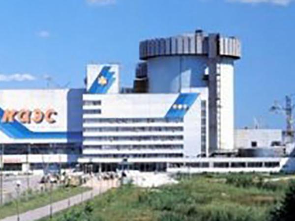 Rusiyada atom elektrik stansiyasında qəza baş verdi