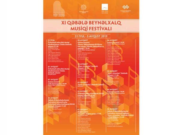 XI Qəbələ Beynəlxalq Musiqi Festivalında 11 ölkədən musiqiçilər çıxış edəcək - FOTO