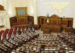Ukraynada parlament seçkilərinin nəticələri açıqlandı