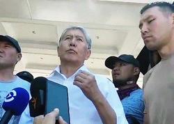 Atambayev dindirilmək üçün DTK-ya gətirildi - VİDEO