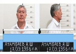 Atambayev istintaqla əməkdaşlıqdan imtina etdi