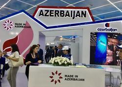 """Avazada Birinci Xəzər İqtisadi Forumundan <span class=""""color_red"""">FOTOREPORTAJ</span>"""