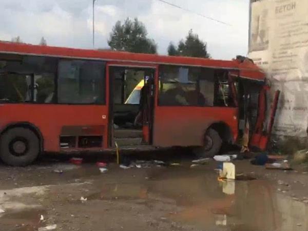 Permdə avtobus qəzası: 22 yaralı