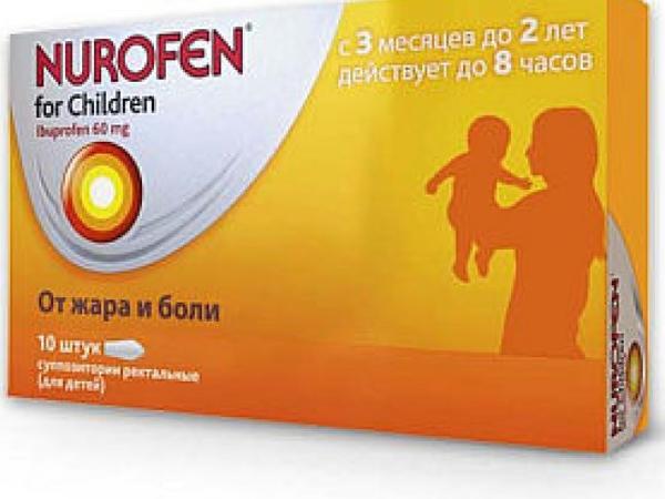 """Nurofen uşaq şamlarına qadağa qoyuldu - <span class=""""color_red"""">Tələblərə cavab vermir</span>"""