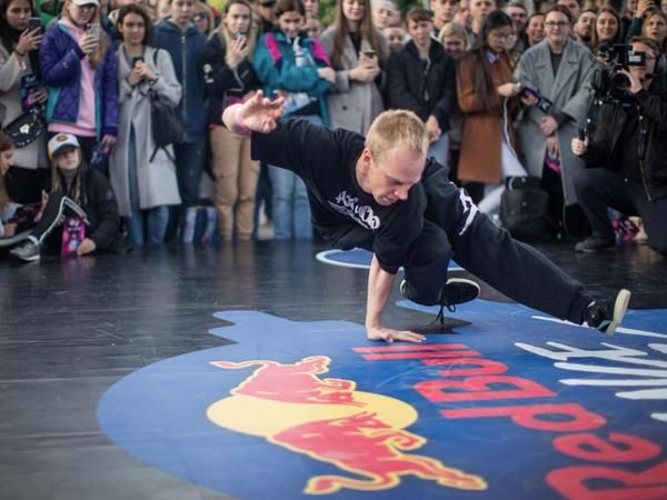 """Bu bazar - Red Bull Dance Your Style beynəlxalq rəqs yarışması <span class=""""color_red"""">ilk dəfə Azərbaycanda</span>"""