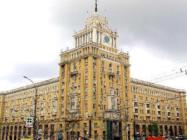 Moskvada məşhur otel satılır