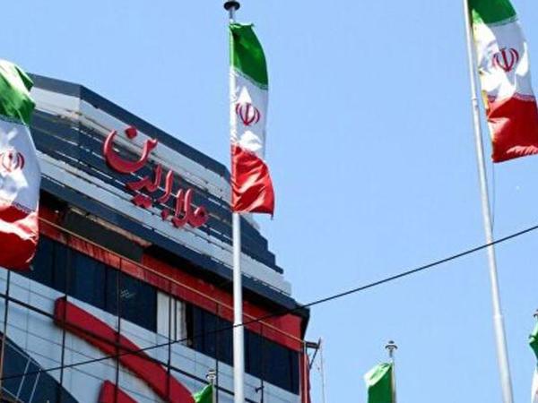 """İran ABŞ-ın bu təşkilatını """"qara siyahı""""ya saldı"""
