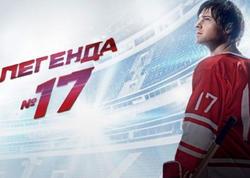 XXI əsrin ən populyar rus filminin adı açıqlandı