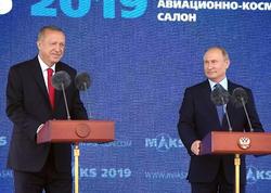 """Putin uçan &quot;Aurus&quot;u Ərdoğana göstərdi - <span class=""""color_red"""">VİDEO</span>"""