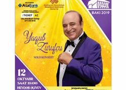 Yaqub Zurufçunun konsert biletləri satışa çıxarılıb