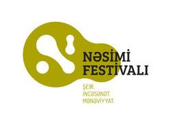 İkinci Nəsimi – şeir, incəsənət və mənəviyyat Festivalının proqramı açıqlanıb