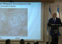 İsrail İranla bağlı dünyada bomba effekti yaradacaq görüntülər tapdı - VİDEO