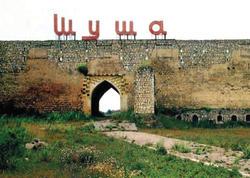 """Fuad Nağıyev: """"İşğal edilmiş ərazilərin turizm imkanlarının təbliğatı yolverilməzdir"""""""