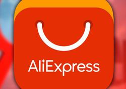 """""""AliExpress"""" avtomobillər üçün malların satışına başlayır"""