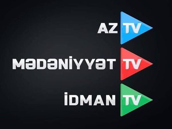 """&quot;İdman Azərbaycan&quot;ın da adı və loqosu dəyişdirildi - <span class=""""color_red"""">FOTO</span>"""