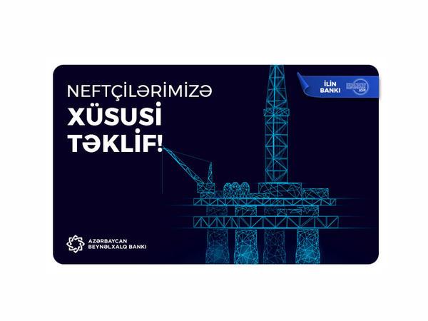 Azərbaycan Beynəlxalq Bankından neftçilərə özəl kredit kampaniyası!