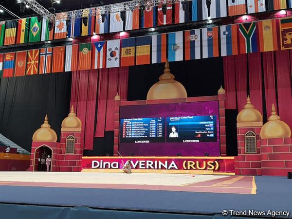 Dina Averina qızıl medalını qazandı