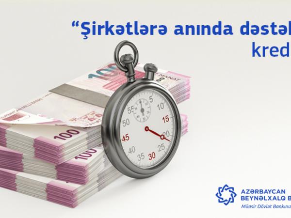 """Azərbaycan Beynəlxalq Bankından """"Şirkətlərə anında dəstək"""" krediti"""