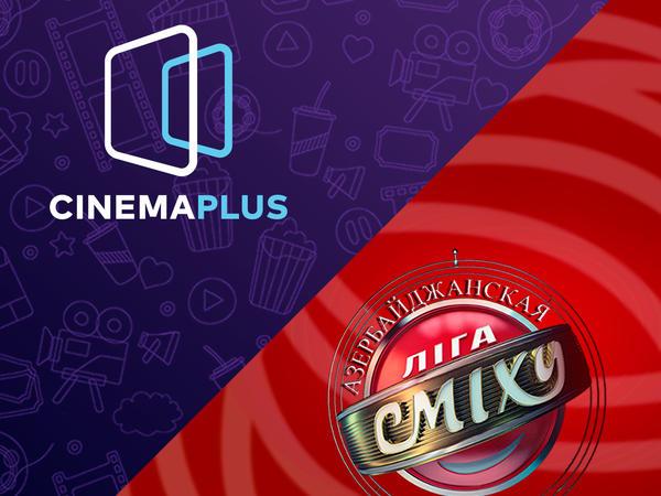 """CinemaPlus """"Ліга сміху Azərbaycan"""" yumoristik şousunun tərəfdaşı oldu - <span class=""""color_red"""">VİDEO</span>"""