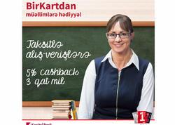 BirKart-dan təhsil işçilərinə bayram fürsəti!