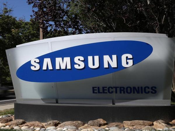 """""""Samsung"""" koronavirusun aşkarlanması üçün mərkəz açıb"""