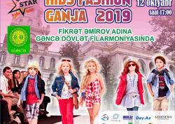 """""""Kids Fashion 2019"""" ilk dəfə Gəncədə - <span class=""""color_red"""">VİDEO</span>"""