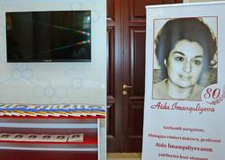 Görkəmli şərqşünas alim Aida İmanquliyevanın 80 illik yubileyinə həsr olunan elmi konfrans keçirilib - FOTO