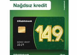 Ən aşağı kredit faizi, Rabitəbankda!