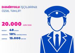 Azərbaycan Beynəlxalq Bankında dəmiryolu işçiləri üçün kredit kampaniyası