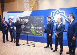 Azərbaycan Beynəlxalq Bankı yeni kart məhsulu olan Tamkartı təqdim etdi!