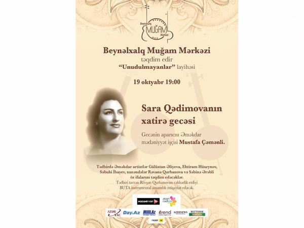 Muğam mərkəzində pulsuz konsert olacaq - Sara Qədimovaya həsr edilir