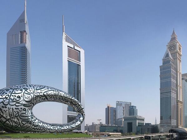Dubayda maraqlı muzey açılacaq - FOTO