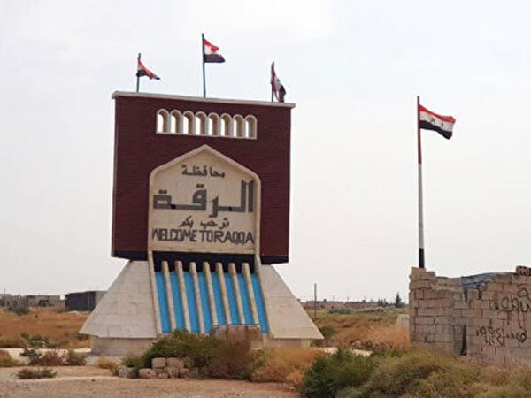 Suriya hökuməti üç vilayətdə neft yataqları üzərində nəzarəti təmin edib