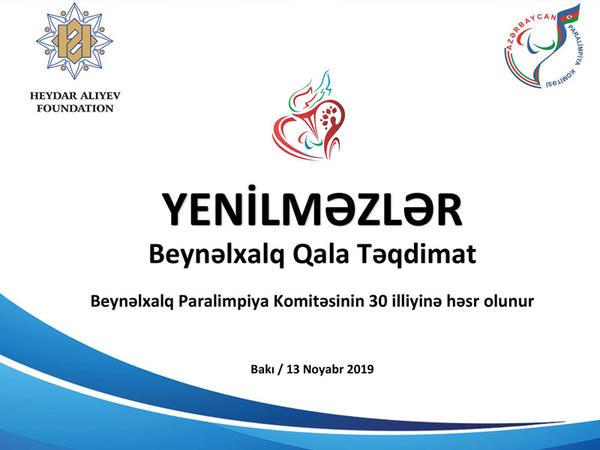 """""""Yenilməzlər"""" adlı beynəlxalq qala təqdimat keçiriləcək"""